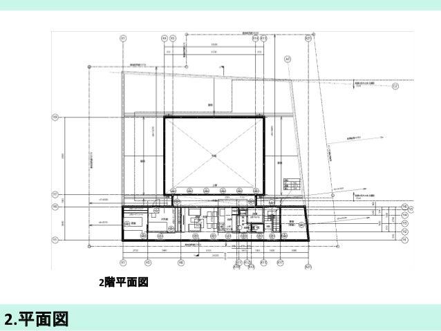 2.平面図  2階平面図