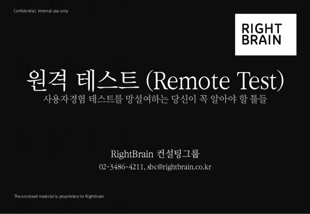 1  ⓒ 2014 RightBrain. All rights reserved.  Confidential, Internal use only  The enclosed material is proprietary to Right...