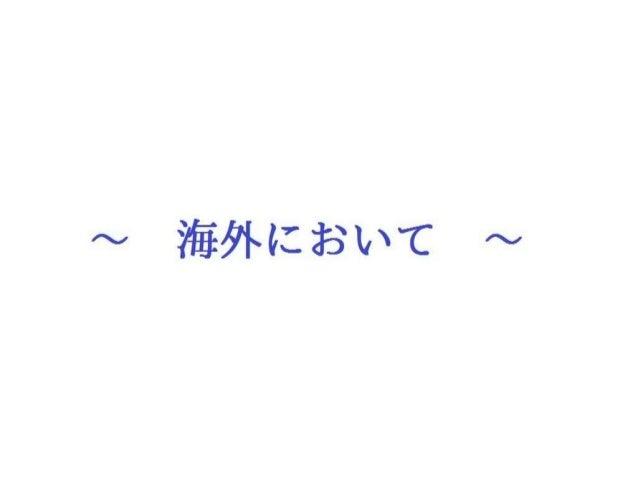 """` ' 彰・ 縄 s 0 〉 一 ー '}"""" 〟"""" ., 〝縄`、'. 轍 ノ 丶〟 〝, 〝ぃ( ,/, 〝-〟 v ` 縄 〉 丿 . 亨 ~ - 一, 一 , ヾ ~ ` ^〕 """" 〟 r- 〝 ' '~ ' ー ー'〈 丿 一 贋 }一..."""
