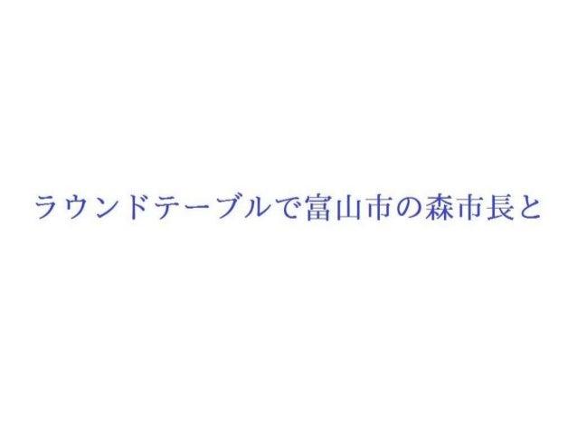"一 弐 〉】([一 ' .〟 ノ 一 隷『 "" 〟 繍ー ー 繍 グ  〉 ー〉, 斬一 「. 〈繍 レ . 憐 '〝 丿升 ~ ー 〟』 ー 】 〟"