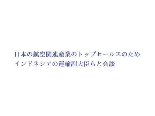 スー丿ランカのサ丿レボタ〝ヤ (農村自立運動) の 提=昌者・ ア'丿ヤラトネ氏と会談