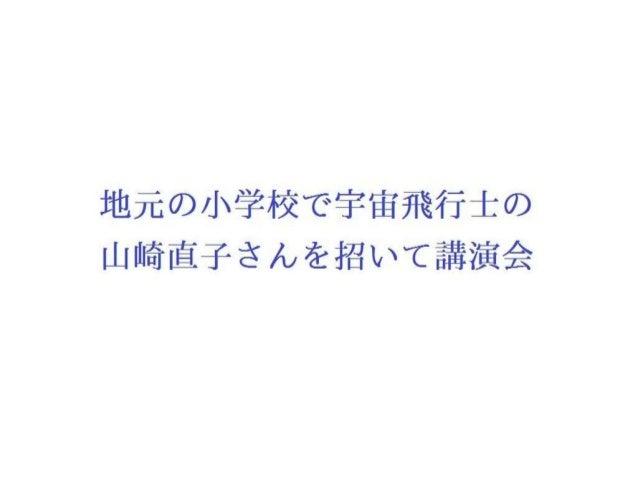 毎月さカゝし丶学事務所で開催される 「女縄『生のサロン」
