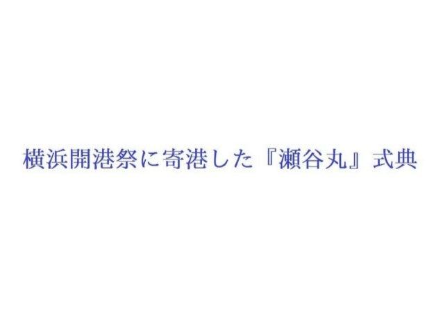 ひたすらに、日本のために。さかい学の2年間。(2)