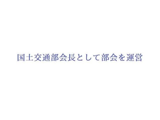 WWW〈ーー〔ー【ー縄p