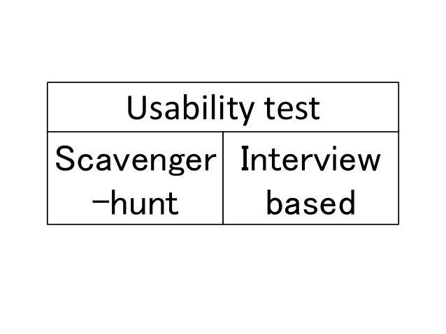 上級ユーザビリティテスト手法