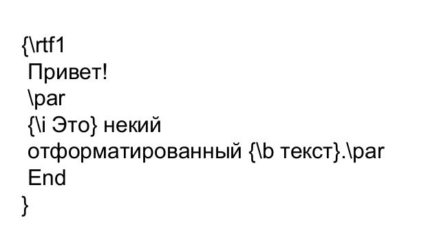 PyRTF 0.45 :(