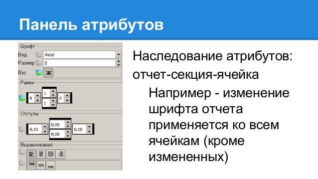 Ограничения для XLS Автоматическое разбиение на листы, если колонки в секциях имеют разные размеры