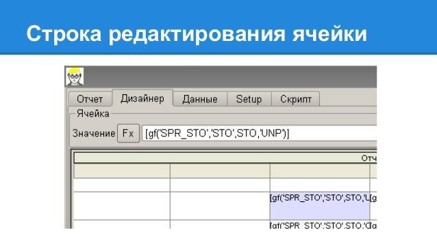 Формат хранения макета - XML