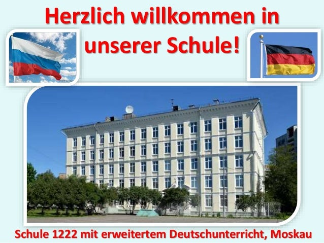Herzlich willkommen in  unserer Schule!  Schule 1222 mit erweitertem Deutschunterricht, Moskau