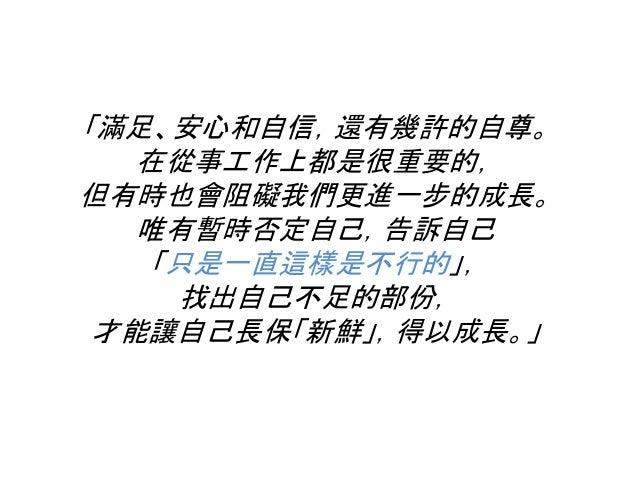 讀松浦彌太郎的生活哲學