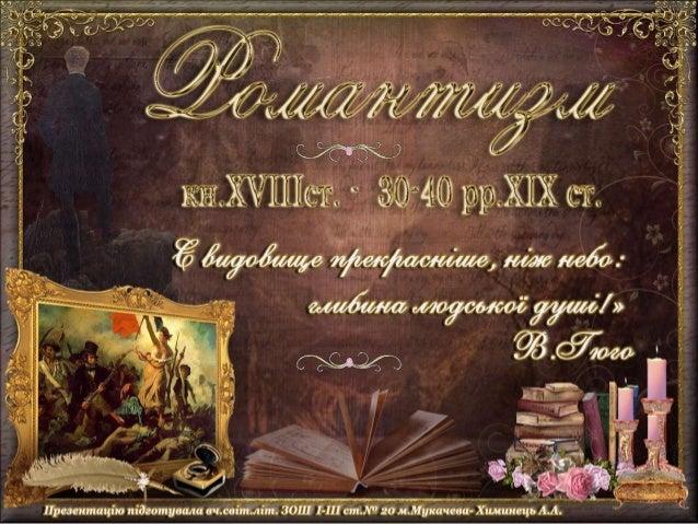 1. http://waralbum.ru/bb/viewtopic.php?id=121 2. http://historydoc.edu.ru/catalog.asp?cat_ob_no=14864&ob_no=14863 3. http:...