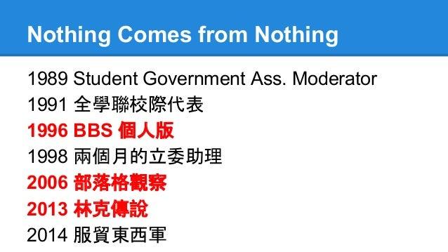 從臉書看選舉 Slide 3