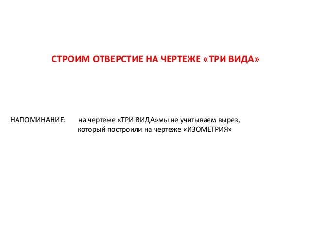 download Elektromechanische Systeme der