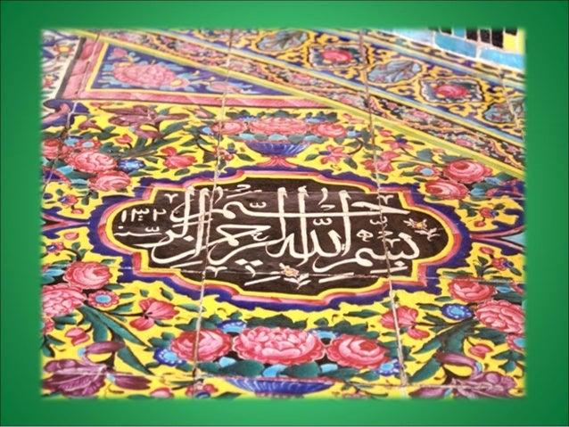 رضایی عادل محمد غذایی مواد بهداشت دکترای دانشجوی پاییز93 و فعال بندی بسته هوشمند