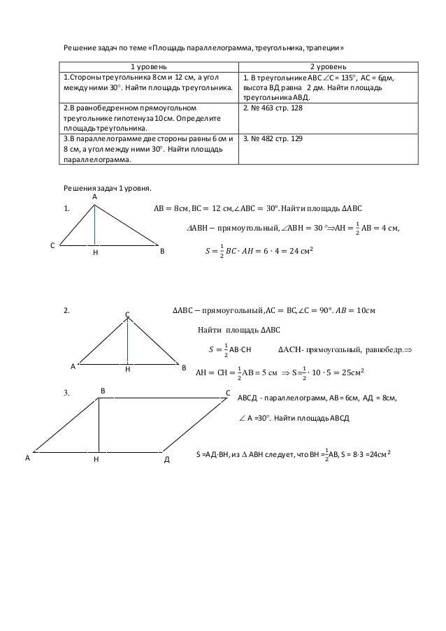 Решение задач по ад решение гиа задач по математике