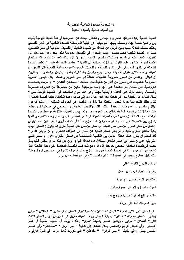 مصر بلد الاسلام علشان كدة متقدمين للامام