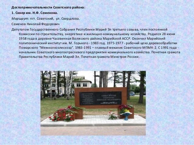 Дом престарелых в советском районе марий эл условия в домах престарелых