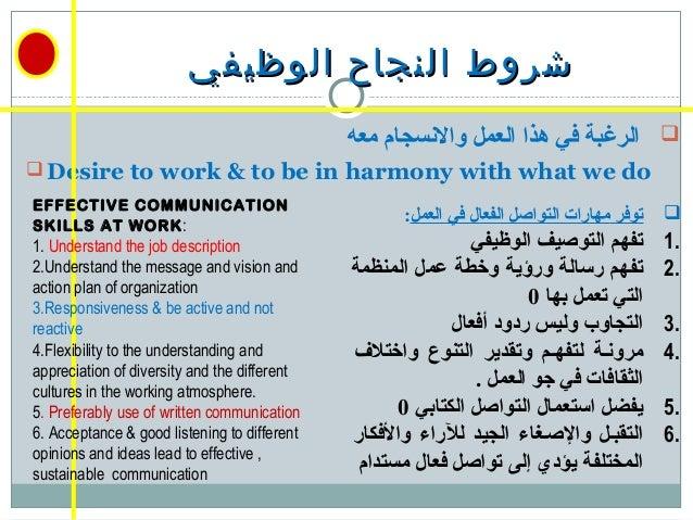 career goals objectives