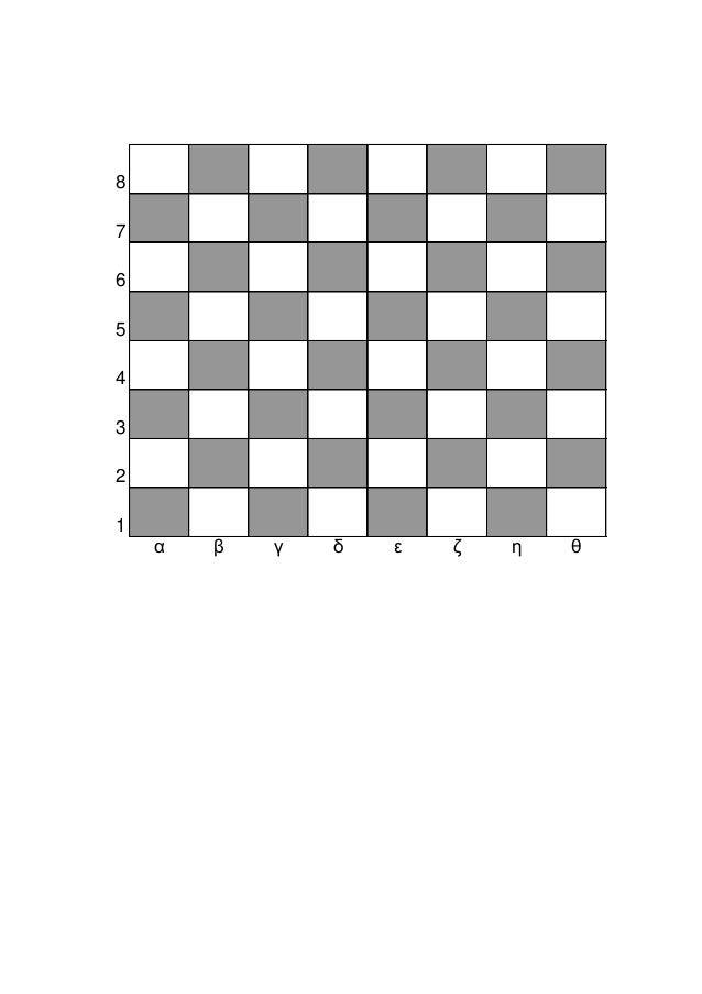 8 7 6 5 4 3 2 1 α β γ δ ε ζ η θ