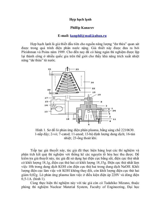 """Hợp hạch lạnh Phillip Kanarev E-mail: kanphil@mail.kuban.ru Hợp hạch lạnh là giả thiết đầu tiên cho nguồn năng lượng """"dư t..."""