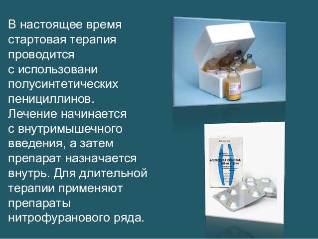 Лечение межпозвоночной грыжи у беременных