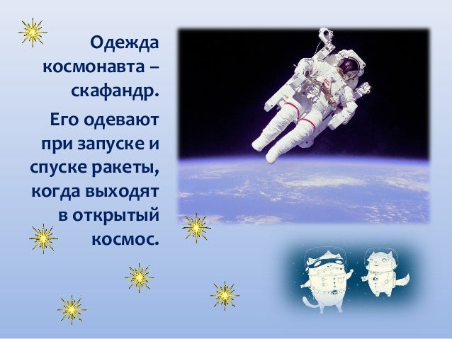 Человек ходит по Луне