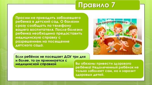 памятка детям здорового образа жизни