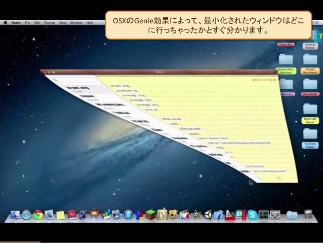 Firefoxにもアニメーションが同様に使われています。
