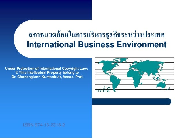 Business in today s globalized environment