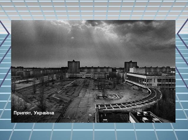 радиоактивно замърсяване