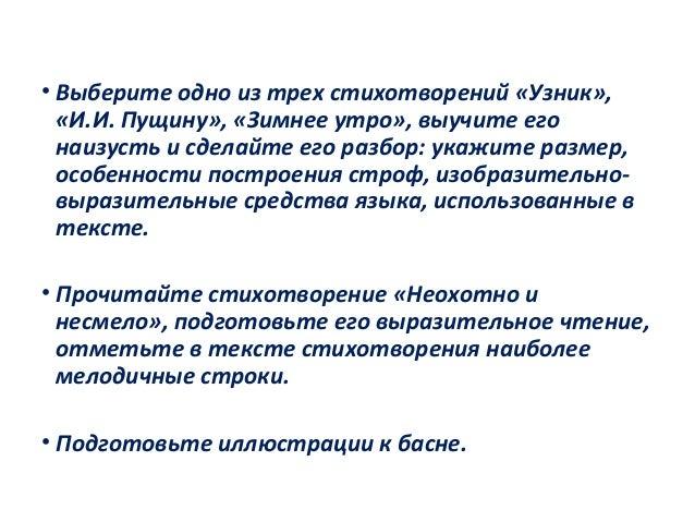 УМК Г.В. Москвин, Н.Н. Пуряева, Е.Л. Ерохина