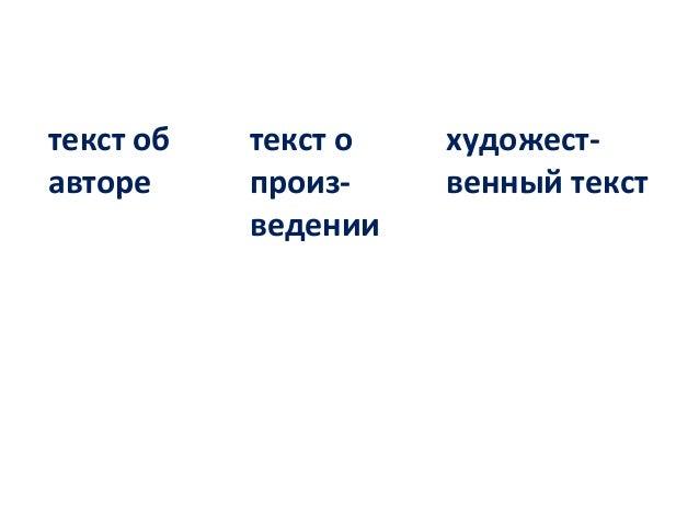 Методический аппарат УМК создает возможность для организации всех видов речевой деятельности задания перед каждым текстом...
