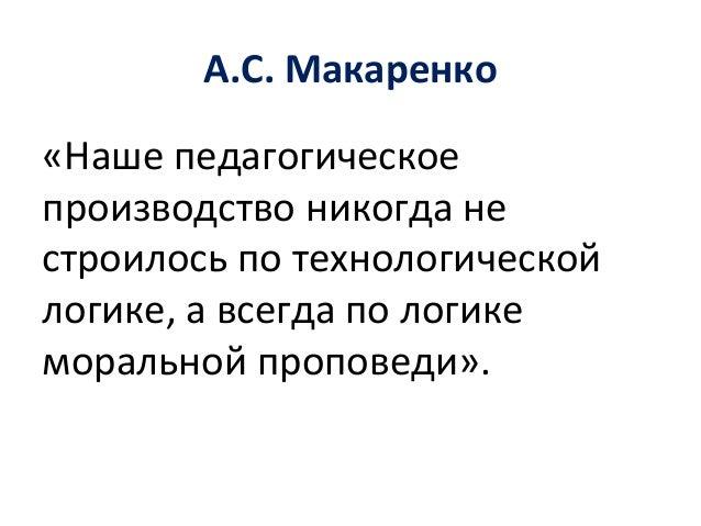 М. А. Рыбникова • лекция и беседа, самостоятельная творческая работа ученика, различные комментарии, игры, литературные вы...