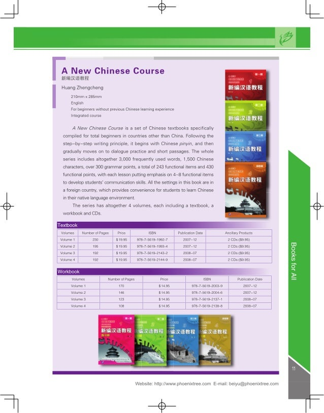 5% l_     A New Chinese Course ¥li9fi; '1i§$$(ti  Huang Zhengcheng  210mm x 285mm English For beginners without previous Ch...