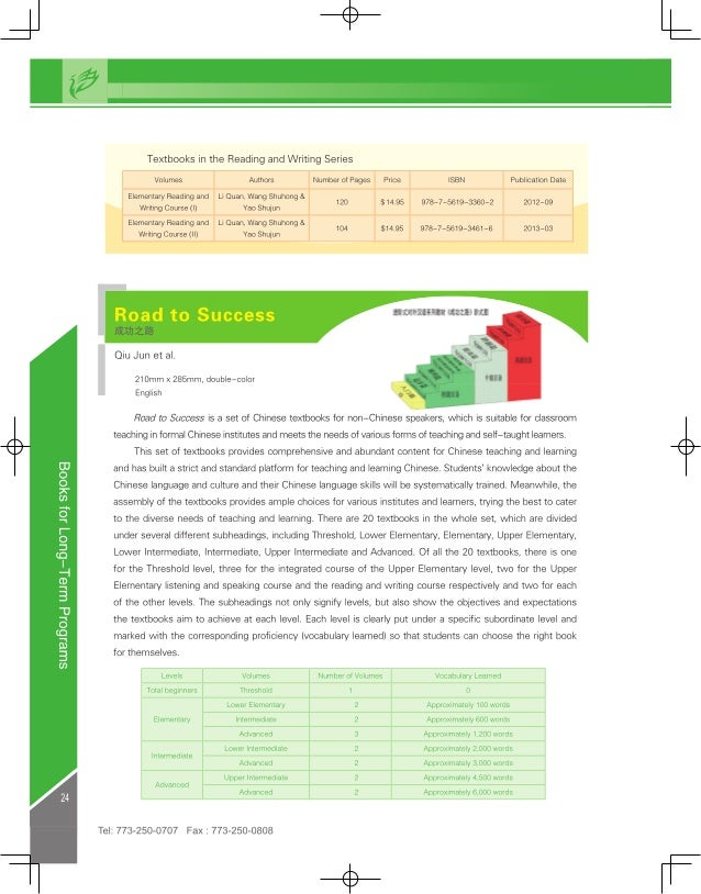 Textbooks in the Reading and Writing Series                           Volumes    Authors Number of Pages ISBN Publication ...