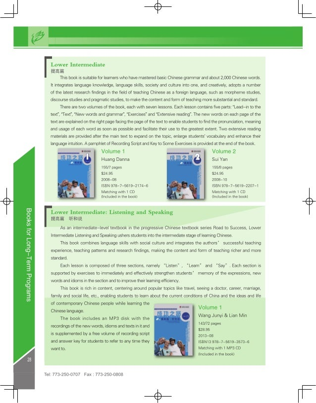 SuJBJ50JC   uua_  _—6uo'   Jo;  sxoog     Lower Intermediate i%%' This book is suitable for learners who have mastered bas...