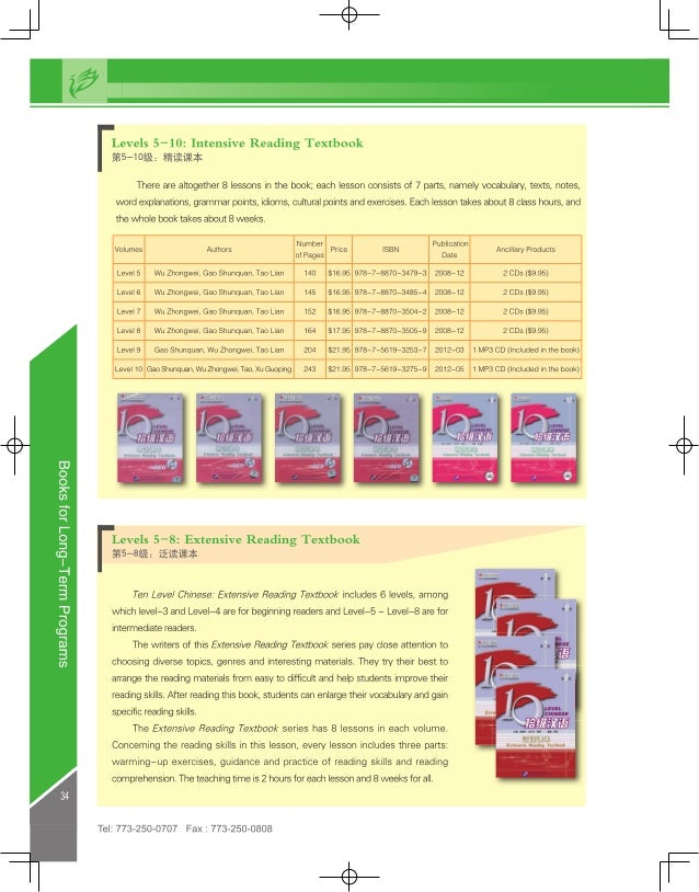 we  Levels 5-10: Intensive Reading Textbook $5-10.9.81: 5l%iii%2l5  There are altogether 8 lessons in the book;  each less...