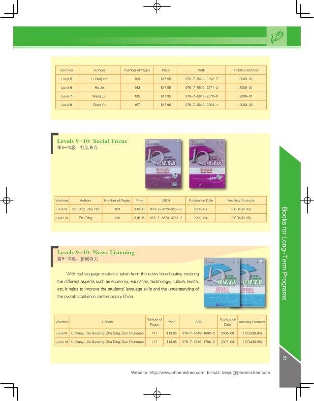 Volumes I Authors I Number of Pages I Price I ISBN I Publication Date Level 5 I LI Xiaojuan I 163 I $17.95 I 978—7—5619—22...