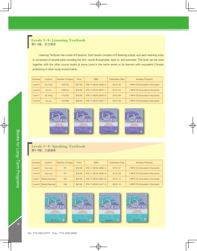 Levels 5-8: Listening Textbook $5-3?JSi:   1E7'. li¥2IS  Listening Textbook has a total of 8 lessons.  Each lesson consist...