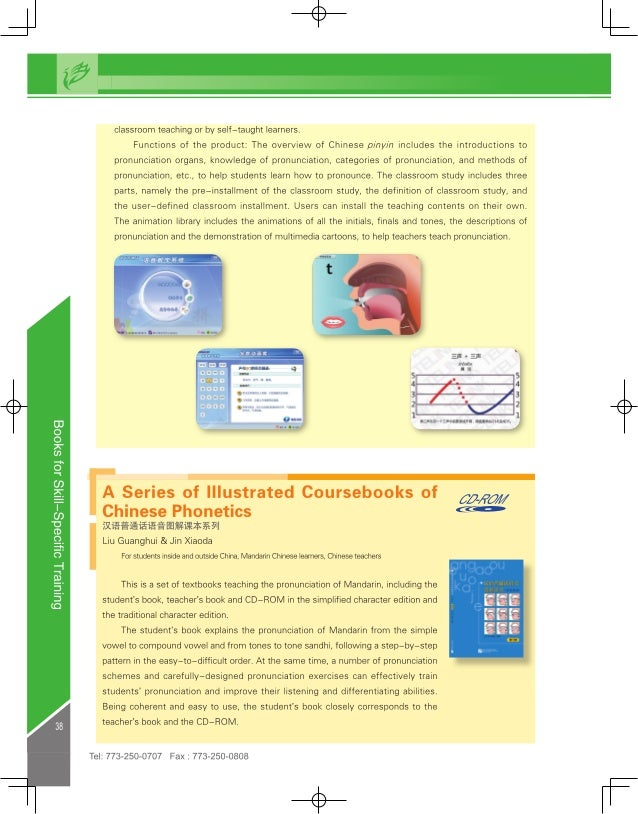 """it 11-ital,  '°1Ill3'= """"-3-? 'dll!1.I=  M = »m= _  Slit  %  classroom teaching or by self—taught learners.   Functions of ..."""