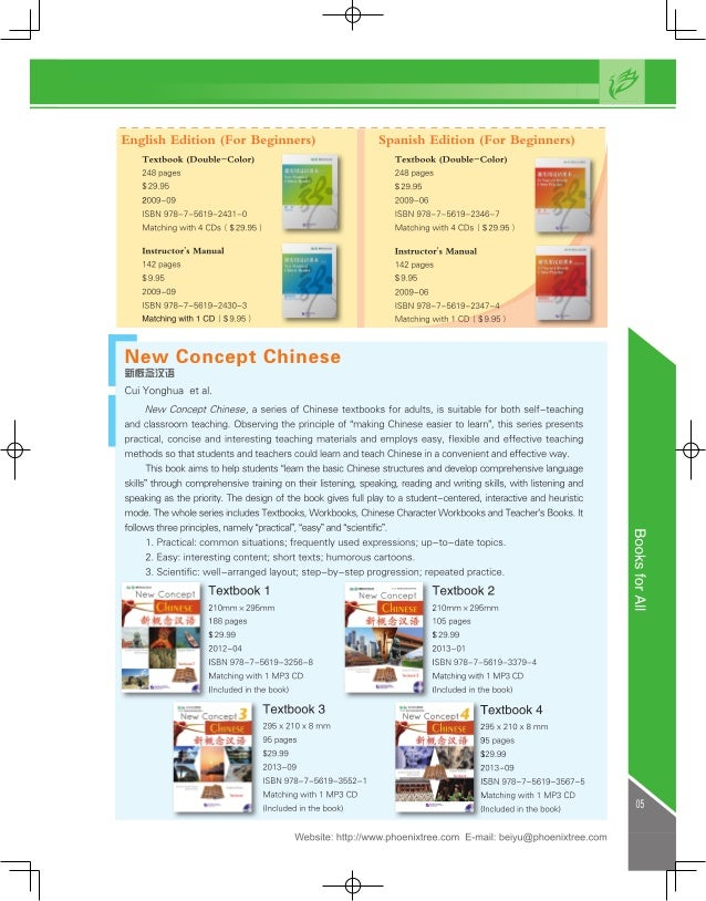 """9%  English Edition (For Beginners) Spanish Edition (For Beginners)  Textbook (Double-Color) V - """" Textbook (Double-Color)..."""