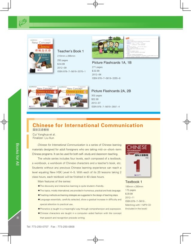 IIV J01 3>l00El         use  New Concept  Teacher's Book 1       210mm x 295mm  250 pages _  $34.99 Picture Flashcards 1A,...
