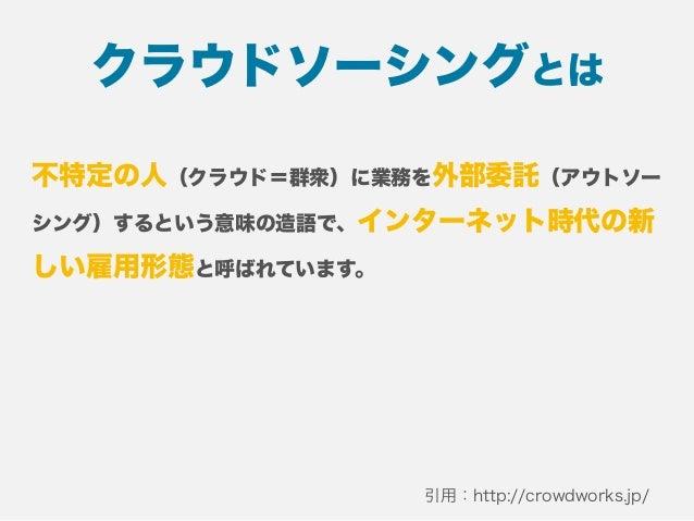 手数料 (クラウドワークスの場合) 引用:https://crowdworks.jp/pages/faq/fee_index.html