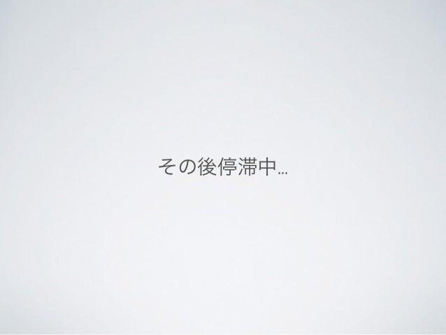 nginx proxy http://b.hatena.ne.jp/XXX http://bkuma.hatena.ne.jp/YYY PRODUCTION apache proxy application /-/HOGE/YYY/XXXX