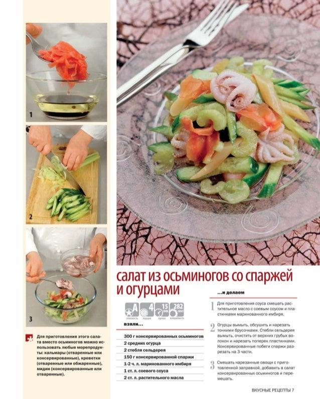 Рецепты фрукты в карамели