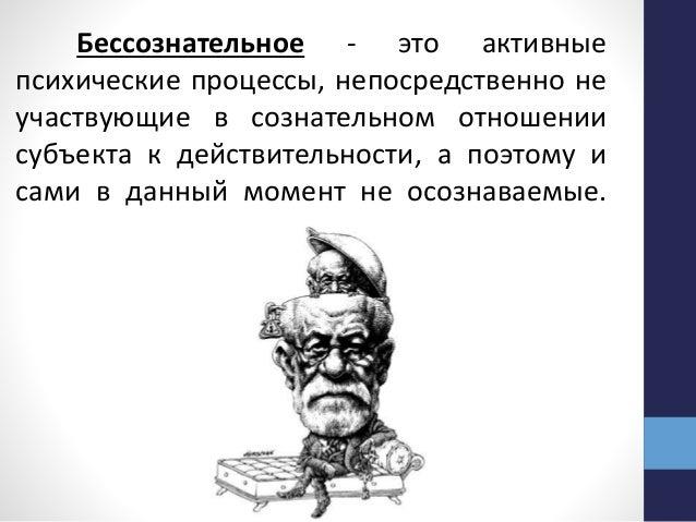 Автор Фрейд Зигмунд  82 книги  Читать Скачать  ЛитМир