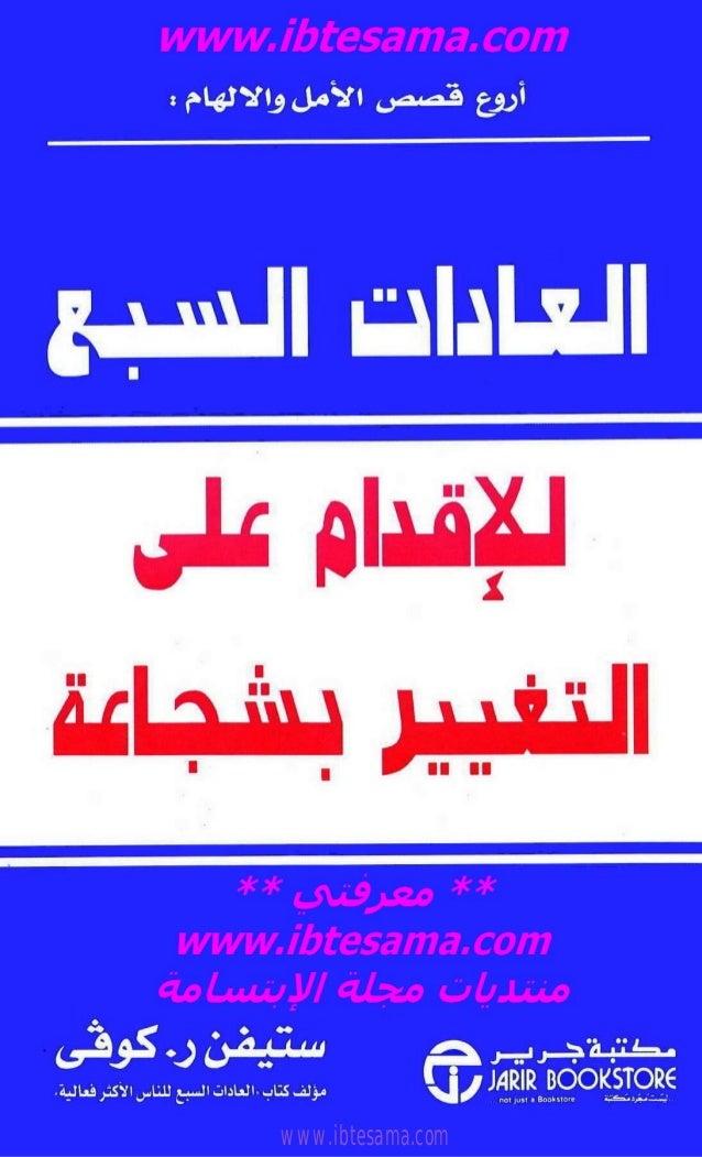 www.ibtesama.com