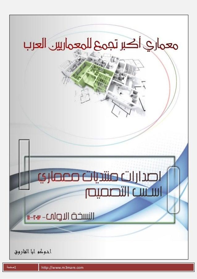 http://www.m3mare.com1صفحة
