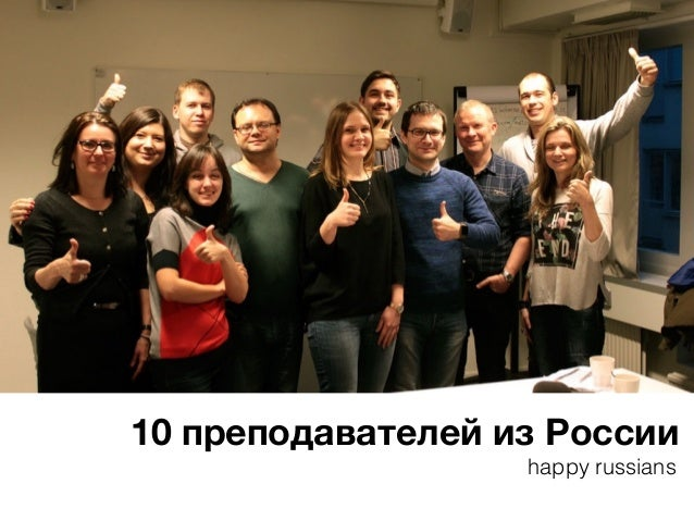 Happy russians in Sweden Slide 2