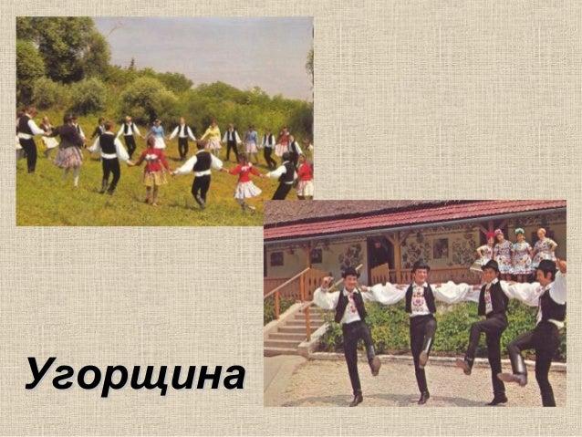Український національний костюмУкраїнський національний костюм 660a01b03a1c6